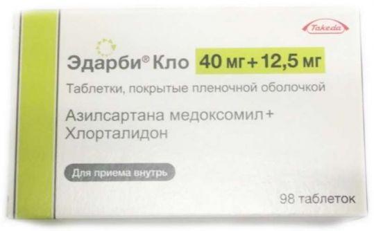 Эдарби кло 40мг+12,5мг 98 шт. таблетки покрытые пленочной оболочкой, фото №1