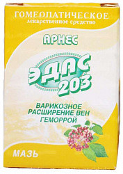 Эдас-203м