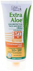 Экстра алоэ крем солнцезащитный spf50 100мл
