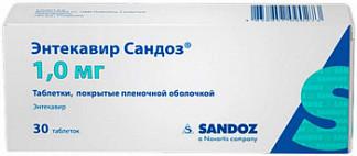 Энтекавир сандоз 1мг 30 шт. таблетки покрытые пленочной оболочкой