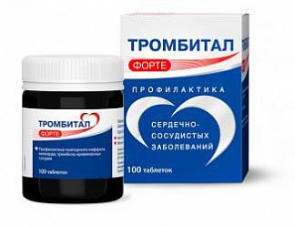 Тромбитал форте 150мг+30,39мг 100 шт. таблетки покрытые пленочной оболочкой