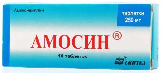 Амосин 250мг 20 шт. таблетки, фото №1