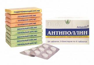 Антиполлин микст клещей 0,5г 54 шт. таблетки
