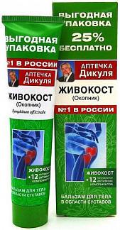 Аптечка дикуля бальзам для тела в области суставов бишофит/живокост 125мл