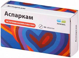 Аспаркам 24 шт. таблетки