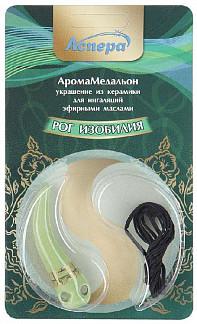 Аспера аромамедальон рог изобилия