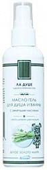 Аспера масло-гель для душа белое золото майя 100мл