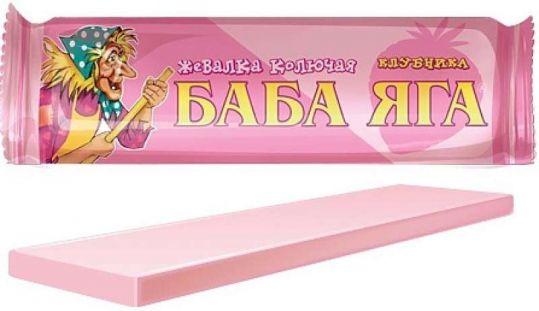 Баба яга конфеты жевательные клубника 11г, фото №1