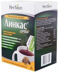 Линкас орви 5,6г 10 шт. гранулы для приготовления раствора