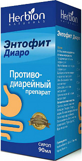 Энтофит диаро 90мл сироп