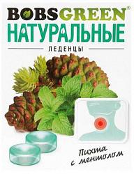Бобсгрин леденцы пихта с ментолом (бад) 35г
