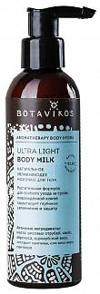 Ботавикос молочко для тела натуральное увлажняющее 200мл