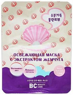 Бьюти кеа маска для лица тканевая освежающая с экстрактом жемчуга 26мл