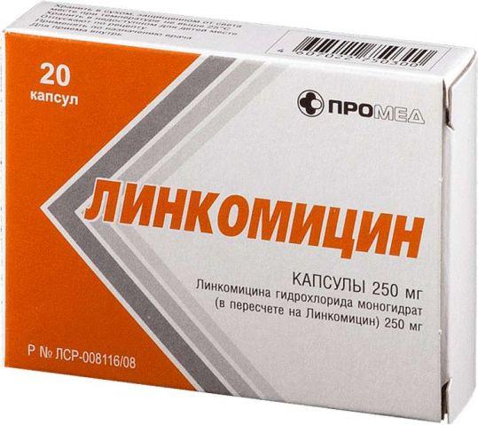 Линкомицин 250мг 20 шт. капсулы, фото №1