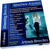 Артемис бриджи для похудения размер l