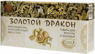 Золотой дракон чай 30 шт. фильтр-пакет