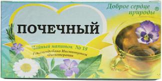 Почечный чайный напиток 20 шт. фильтр-пакет