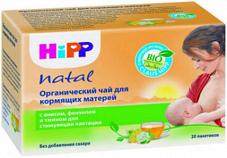 Хипп чай органический для кормящих матерей 1,5г 20 шт. фильтр-пакет