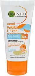 Гарнье амбр солер крем для загара малыш в тени spf50+ 50мл