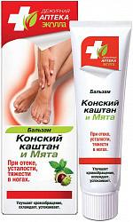 Дежурная аптека бальзам конский каштан-мята (тяжесть в ногах) 50г