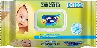 Аура солнце и луна салфетки влажные для детей с экстрактом липы 100 шт.