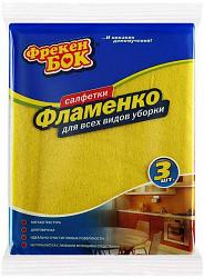 Фрекен бок салфетка для уборки вискозная фламенко 3,3мл