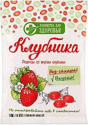 Лакомства для здоровья карамель леденцовая клубника без сахара 50г