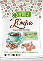 Лакомства для здоровья карамель леденцовая кофе без сахара 50г