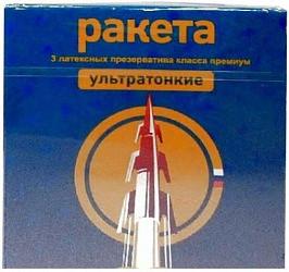 Ракета презервативы ультратонкие гладкие латексные 3 шт.
