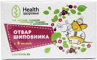 Профессор травкин чай детский с шиповником 1,5г 20 шт. фильтр-пакет здоровье
