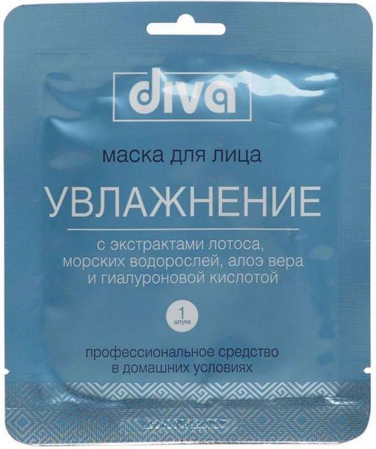 Дива маска для лица/шеи тканевая увлажнение 1 шт., фото №1