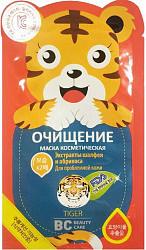 Бьюти кеа маска для лица очищающая тигр 25мл