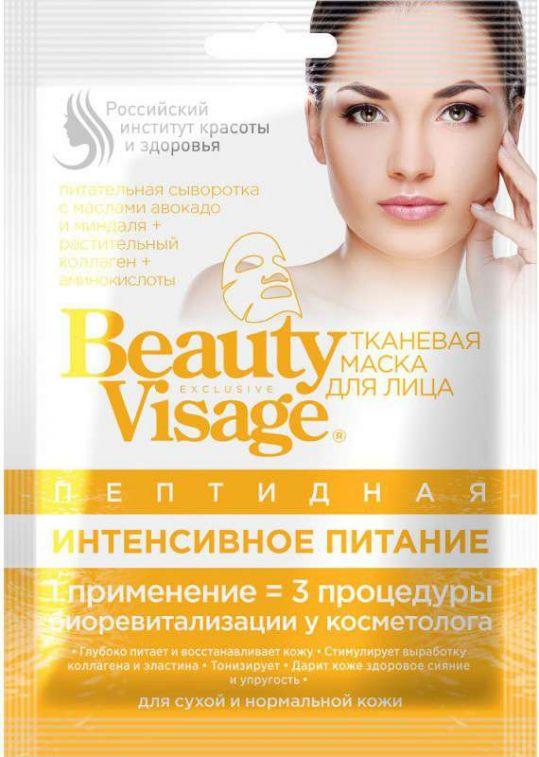 Бьюти визаж маска для лица тканевая пептидная интенсивное питание, фото №1