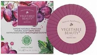 Веджетабл бьюти мыло натуральное виноградные косточки 100г