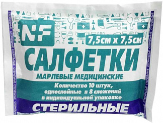 Салфетки стерильные евро 12 слож 7,5х7,5см 10 шт. инд.уп