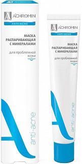 Ахромин анти-акне маска распаривающая с минералами для проблемной кожи 75мл