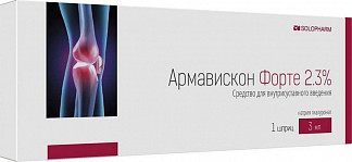 Армавискон форте средство для внутрисуставного введения 2,3% 3мл