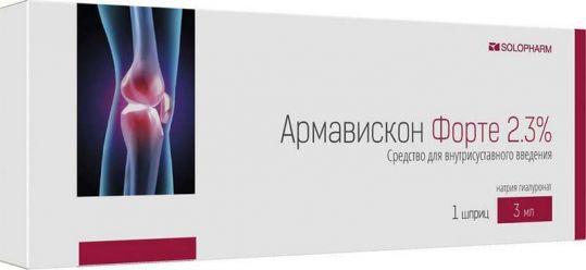 Армавискон форте средство для внутрисуставного введения 2,3% 3мл, фото №1