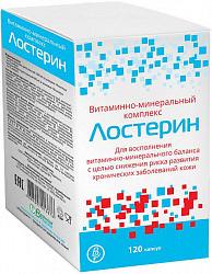 Лостерин капсулы витаминно-минеральный комплекс 120 шт.