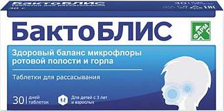 Бактоблис таблетки 30 шт.