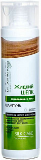 Др. санте шампунь для волос укрепление/рост жидкий шелк 250мл