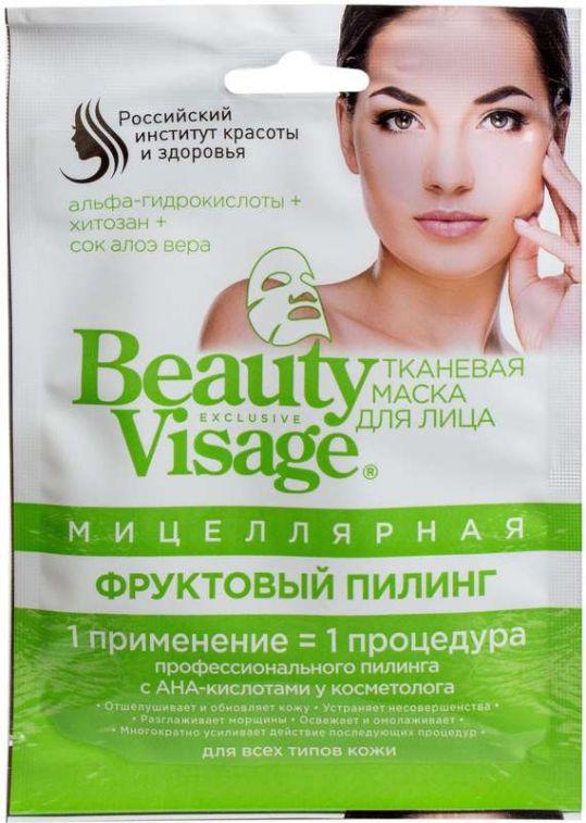 Бьюти визаж маска для лица тканевая мицеллярная фруктовый пилинг, фото №1