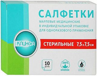Клинса салфетки стерильные двухслойные высокой плотности 7,5х7,5см 10 шт.