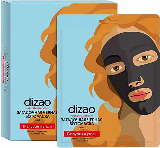 Дизао бото маска для лица загадочная черная гиалурон/уголь 5 шт.