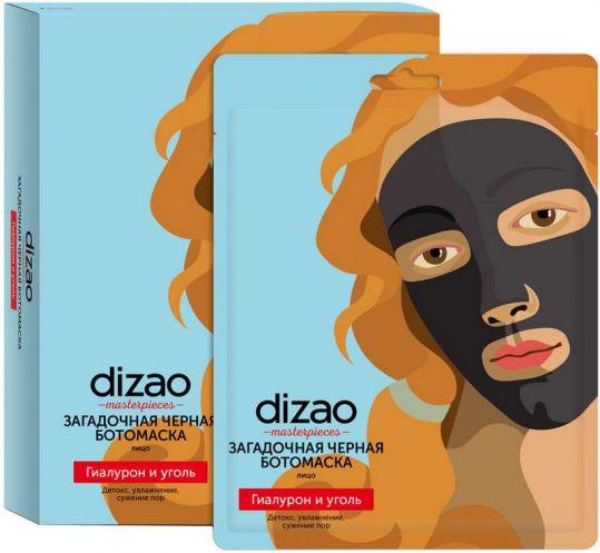 Дизао бото маска для лица загадочная черная гиалурон/уголь 5 шт., фото №1
