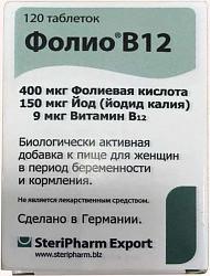 Фолио в12 таблетки 120 шт.
