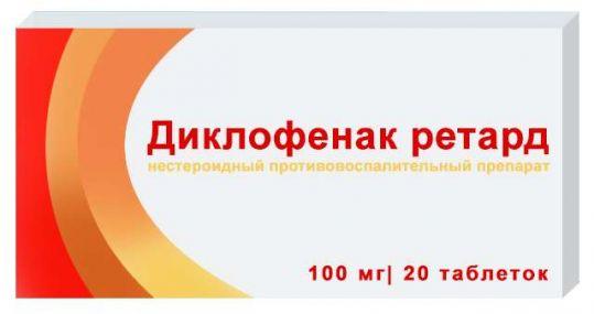 Диклофенак ретард 100мг 20 шт. таблетки, фото №1