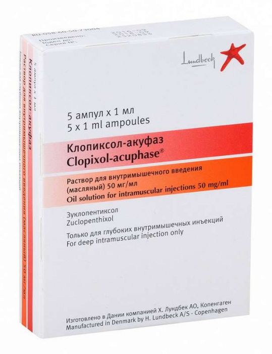 Клопиксол-акуфаз 50мг/мл 1мл 5 шт. раствор для внутримышечного введения масляный, фото №1