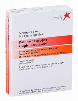 Клопиксол-акуфаз 50мг/мл 1мл 5 шт. раствор для внутримышечного введения масляный