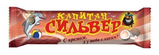 Капитан сильвер батончик кокосовый в шоколадной глазури с кремом 50г, фото №1